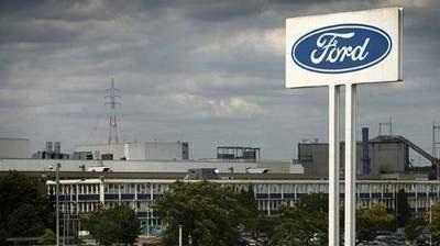 FOrd-fabrik-logo_web.jpg